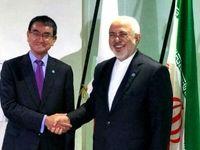 رایزنی وزیران امور خارجه ایران و ژاپن در تهران