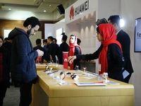 محصولات جدید هوآوی در راه بازار ایران
