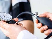 راهکارهای طبیعی برای کاهش فشارخون