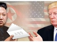 پیام محرمانه رهبر کره شمالی به ترامپ