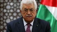 محمود عباس: آماده گفتوگو با اسرائیل هستیم