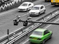 ستاد کرونا با اجرایی شدن طرح ترافیک مخالفت نکرده است