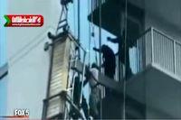 حادثه در بالابر ساختمان در آتلانتا +فیلم