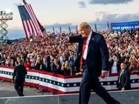 دومین پیروزی انتخاباتی به ترامپ رسید