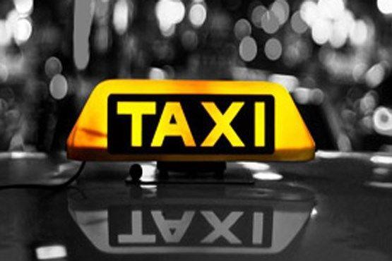 تاکسیهای زرد روی خط قرمز