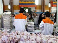 جدیدترین قیمت گوشت، مرغ، ماهی در میادین