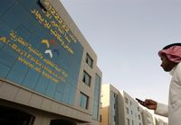 افزایش ۱۲درصدی سرمایهگذاری مستقیم خارجی در عربستان