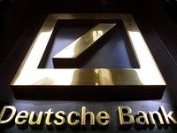 جهش سود بزرگترین بانک آلمان به ۷۰۰میلیون یورو
