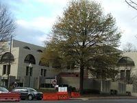کشف بسته مشکوک در سفارت رژیم صهیونیستی در آمریکا