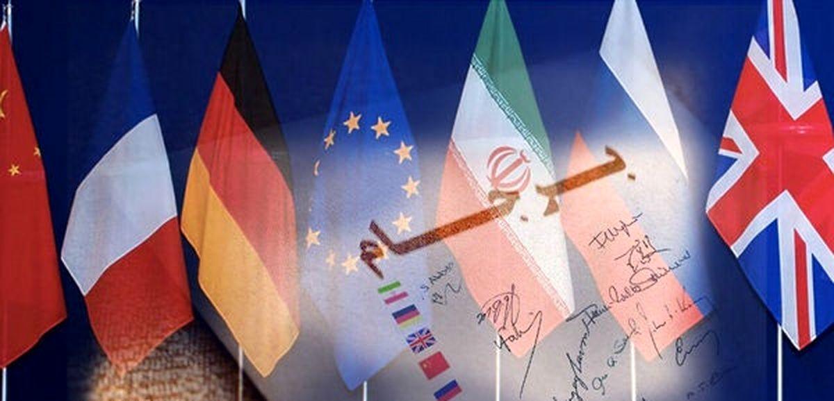 آمریکا: اگر ایران امتیاز بیشتر بخواهد یا امتیاز کمتر بدهد، مذاکرات به نتیجه نمی رسد