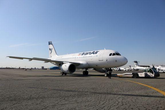 هواپیمای ایرباس ۳۱۹ پرواز کرمانشاه آماده خدمترسانی مجدد