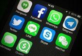 فیلترینگ شبکههای اجتماعی در افغانستان