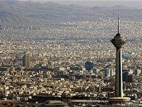 اداره تهران ماهانه چقدر خرج دارد؟