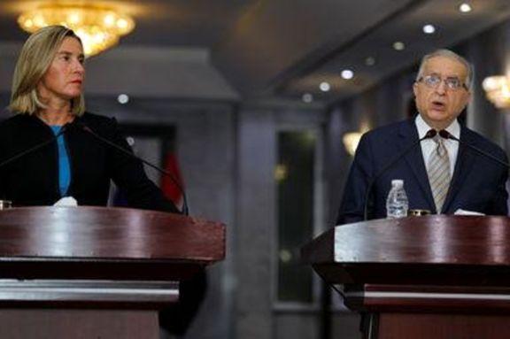 موگرینی با وزیر خارجه عراق درباره ایران چه گفت؟
