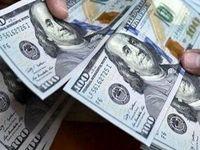 ادامه ریزشها در بازار ارز/ دلار در یک قدمی ورود به کانال ۱۰هزارتومان