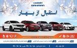 گروه بهمن با اجرای طرح ویژه خدمات پس از فروش به استقبال از بهار میرود