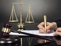 چرا «امضا طلاییها» از مالیات معافند؟