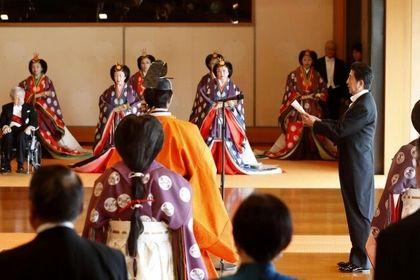 ضیافت پادشاهان و ملکههای جهان در ژاپن +تصاویر