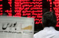 وضعیت سهام بانکها در بازارسرمایه چگونه بود؟