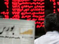 بیشترین رشد قیمت نماد بانکی به خاورمیانه رسید