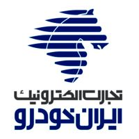 تجارت الکترونیک ایران خودرو