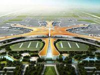 بزرگترین فرودگاه چین افتتاح شد +فیلم