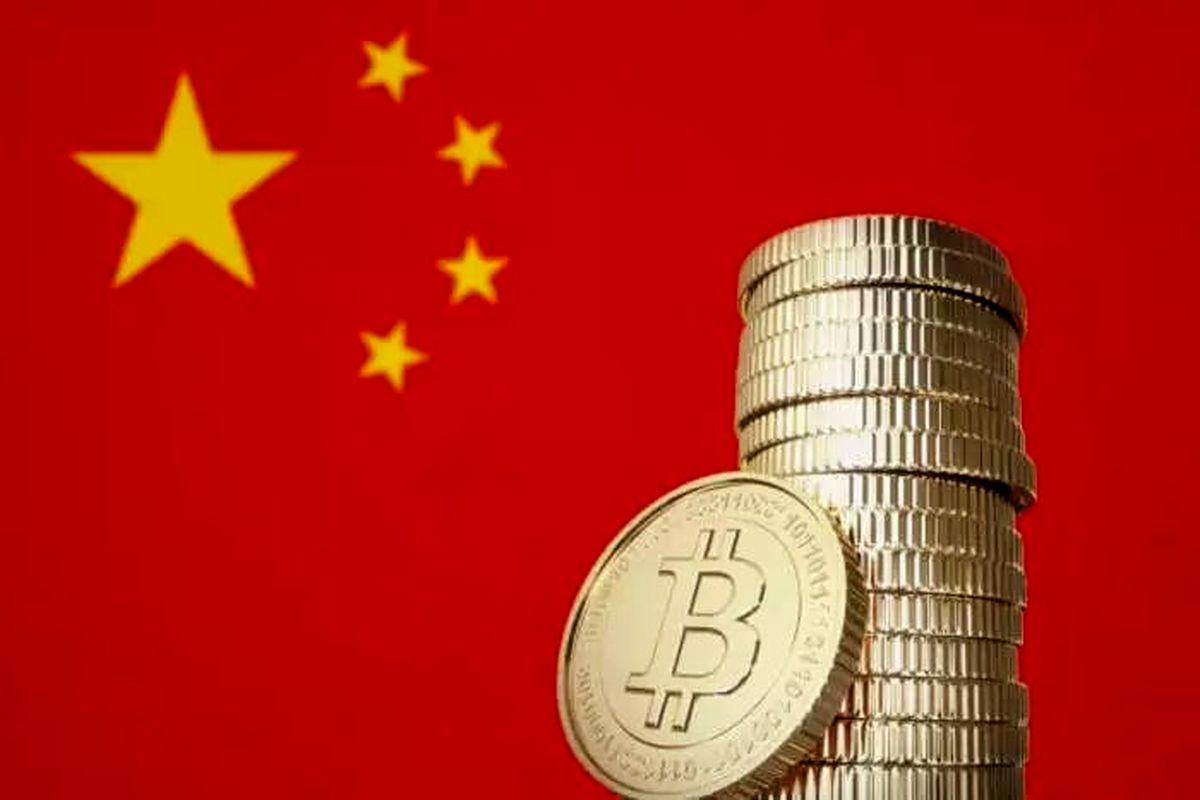 جدیت چین برای سختگیری در معاملات رمز ارزها
