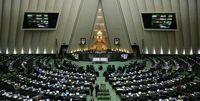طرح تشکیل وزارت بازرگانی در دستور کار مجلس
