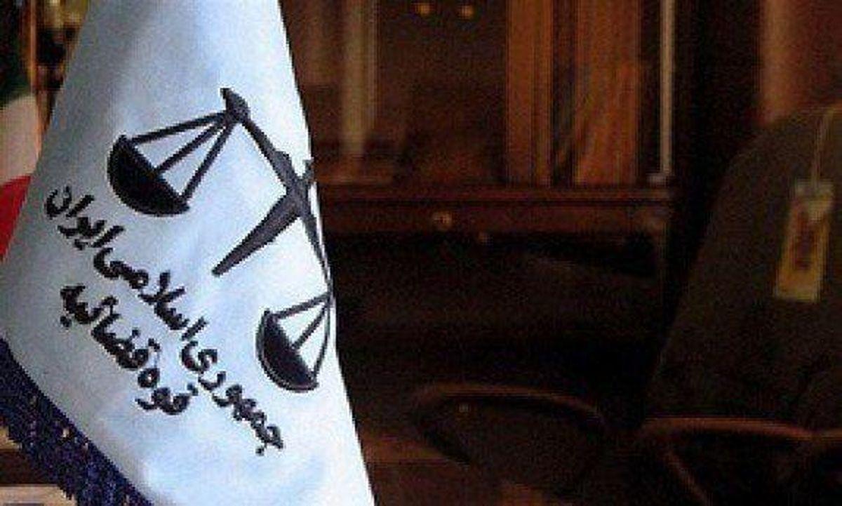 آغاز هشتمین جلسه رسیدگی به پرونده ۹متهم اقتصادی