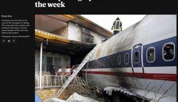 سقوط هواپیمای ایران، جزو عکسهای منتخب گاردین +عکس