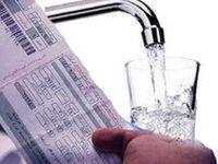 افزایش قیمت آب و برق نهایی شد/ تایید رئیس مجلس در عدم مغایرت با قوانین کشور
