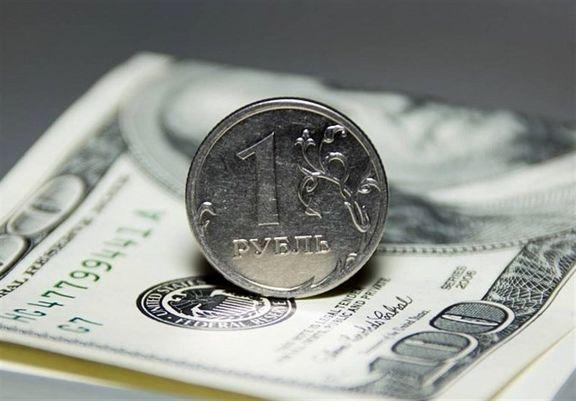 سیر نزولی کاهش قمیت خرید ارز