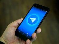 انتقامجویی از مرد همسایه در تلگرام!