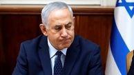 نتانیاهو: روابطمان با جهان عرب شاهد تحولی بیسابقه است