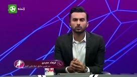 افشاگری بیسابقه فرهاد مجیدی علیه حمید استیلی! +فیلم