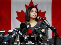 ظاهر متفاوت دختر پناهجوی عربستانی در کانادا +تصاویر