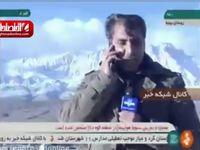 آخرین اخبار از جستجوی هواپیمای تهران - یاسوج +فیلم