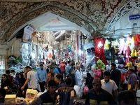 مردم ایران شب عید چقدر خرج میکنند؟