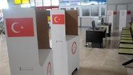 اعلام تاریخ برگزاری انتخابات ریاست جمهوری ترکیه در ایران