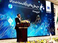 بانک صادرات ایران امسال با «طراوت» به دنبال تحریک تقاضای کل است