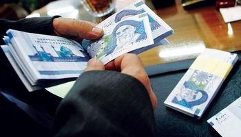 حقوق پرداختی کارکنان دولت چقدر تغییر کرد؟