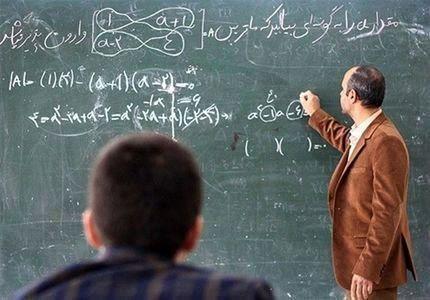 طرح رتبهبندی معلمان سال آینده بهصورت کامل اجرا میشود