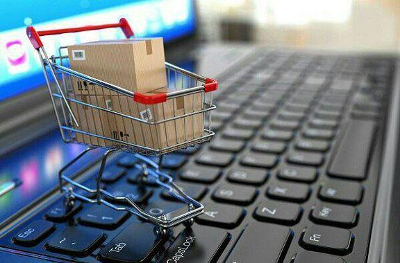 خریدهایاینترنتی کاهش یافته است