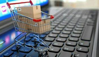 سایتهای مجازی بهشت سودجویان