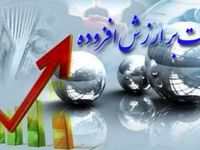 عربستان مالیات را جایگزین درآمد نفتی کرد