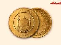 قیمت سکه 6میلیون و 350هزار تومان شد