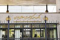 دستور برگزاری مجامع بانکها صادر شد/ مجمع ۲۰بانک و موسسه اعتباری برگزار میشود