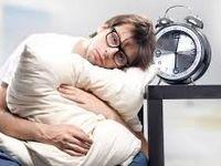 روش غیردارویی برای درمان بیخوابی