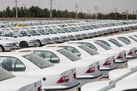 ثبتنام ۵میلیون نفر درفروش فوقالعاده دو خودروساز بزرگ کشور