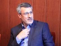 اعتراض رسمی ایران به اظهارات